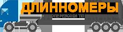Грузоперевозки - Тюмень - Тобольск